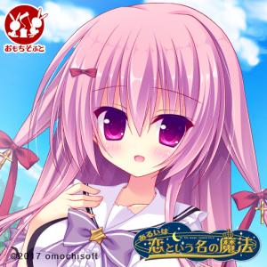 http://omochi-soft.com/news/ouen_arukoi